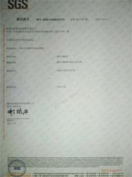 认证证shu
